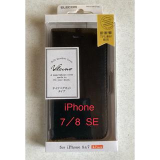 ELECOM - iPhone7&8 第二世代SE ブラック