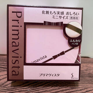 Primavista - プリマヴィスタ 化粧もち実感おしろい ミニサイズ