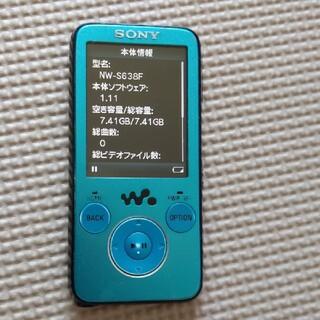 ソニー(SONY)のNW−S638F(ポータブルプレーヤー)