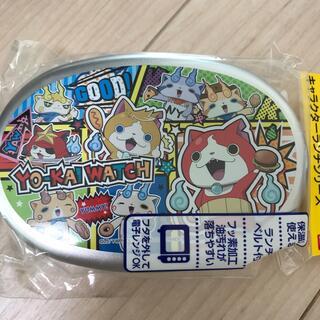 バンダイ(BANDAI)のお弁当箱 妖怪ウォッチ 未使用品 (弁当用品)