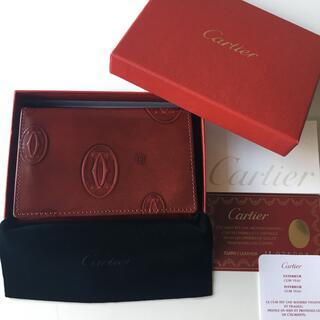 Cartier - カルティエ ハッピバースデー カードケース ボルドー