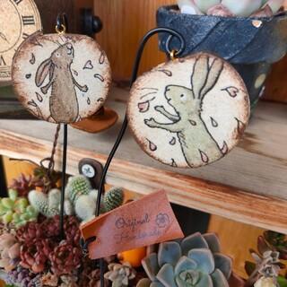 ゲリラお値下げ!揺れる桜の木のピック&本革ピックの3本セット♪ アンティーク加工(その他)
