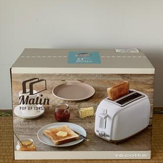 フランフラン(Francfranc)のトースター (ホワイト)(調理機器)
