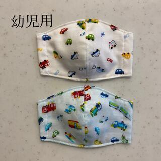 インナーマスク 幼児用 乗り物柄2枚セット(外出用品)