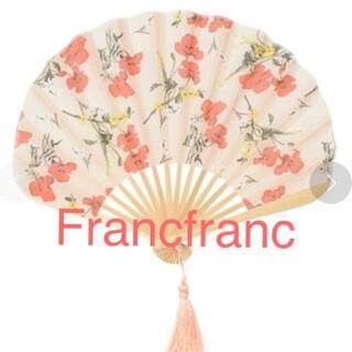 フランフラン(Francfranc)のフランフラン フラール扇子 花柄ピンク(和装小物)