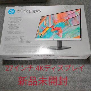HP - HP 27インチ4Kディスプレイ 5ZP65AA#ABJ モニター