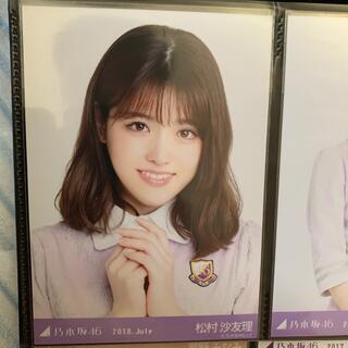 ノギザカフォーティーシックス(乃木坂46)の松村沙友理 生写真(アイドルグッズ)