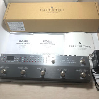 FREE THE TONE ARC-53M ver2.0(エフェクター)