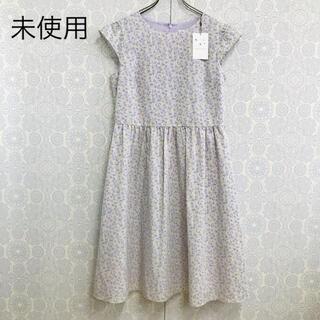 クチュールブローチ(Couture Brooch)の未使用 クチュールブローチ 花柄 ワンピース LL パープル(ロングワンピース/マキシワンピース)