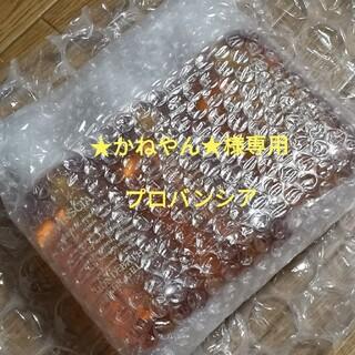 ペリカン(Pelikan)の★かねやん★様専用 プロバンシア(ボディソープ/石鹸)