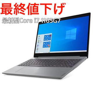 Lenovo - 【新品未開封】IdeaPad L360i 15.6型/Core i7/8GB
