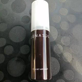 ルナソル(LUNASOL)のLUNASOL ルナソル フィックス&セントエアリーミスト(化粧水/ローション)