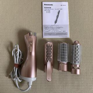 Panasonic - Panasonic くるくるドライヤー