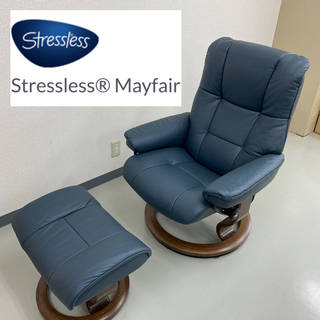 大塚家具 - 『Stressless® Mayfair』総本革張りリクライニングチェア