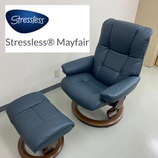 オオツカカグ(大塚家具)の『Stressless® Mayfair』総本革張りリクライニングチェアMサイズ(リクライニングソファ)