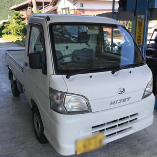 ダイハツ - 平成20年 ダイハツ S211P  ハイゼットトラック  AC.PSスペシャル