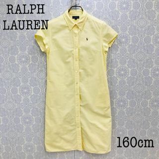 Ralph Lauren - ラルフローレン 半袖シャツワンピース 160cm 黄 RALPH LAUREN