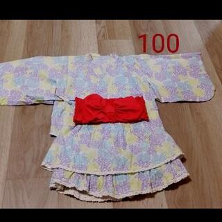 浴衣 100サイズ