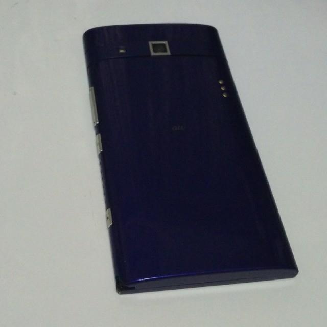 au(エーユー)のKYV31 スマホ/家電/カメラのスマートフォン/携帯電話(スマートフォン本体)の商品写真