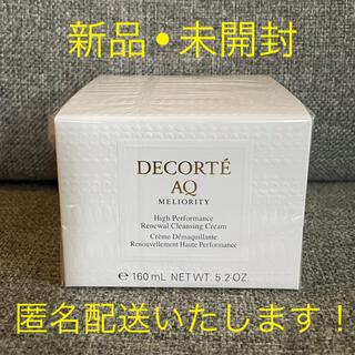 COSME DECORTE - コスメデコルテ AQ ミリオリティ リペア クレンジングクリーム n 150g