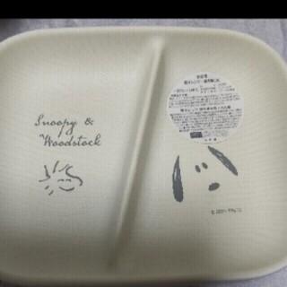 スヌーピー(SNOOPY)のスヌーピー ランチプレート プレート お皿 皿  子供  朝食 ランチ お菓子(プレート/茶碗)