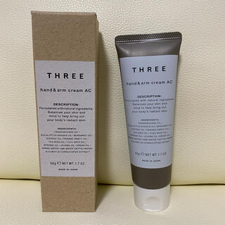 THREE - THREE ハンドクリーム