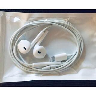 アップル(Apple)のアップル純正イヤホン iPhone X 付属品 ライニングタイプ 同動作確認済(ヘッドフォン/イヤフォン)