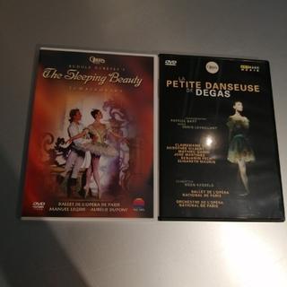 マリメッコ(marimekko)のパリ・オペラ座「眠れる森の美女」他、DVD2巻セット(ミュージック)