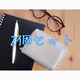 DEUXIEME CLASSE - 2個セット 新品 未開封 BAILA Deuxieme Classe ミニ財布