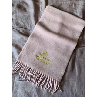ヴィヴィアンウエストウッド(Vivienne Westwood)のVivienne Westwood ピンク 桃色 マフラー オーブ オーヴ(マフラー/ショール)