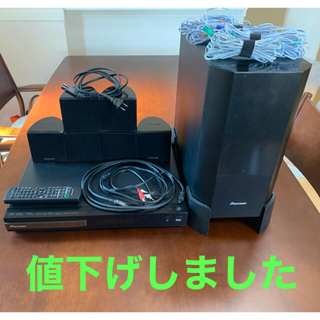 パイオニア(Pioneer)のPioneer ホームシアター XV-DV373 サラウンドシステム(スピーカー)