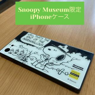スヌーピー(SNOOPY)のスヌーピーミュージアム限定スマホケース(iPhoneケース)