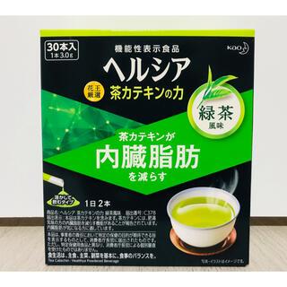 花王 - 花王 ヘルシア 茶カテキンの力 緑茶風味 粉末飲料 機能性表示食品 内臓脂肪