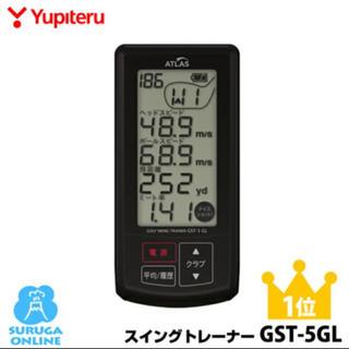 ユピテル ゴルフスイングトレーナー GST-5GL   ミート率測定器