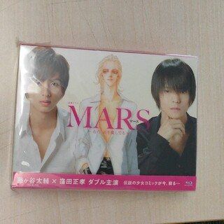 Kis-My-Ft2 - 連続ドラマ MARS~ただ、君を愛してる~ Blu-rayBOX