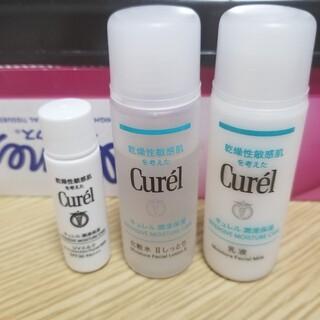 Curel - キュレル 潤浸保湿 化粧水Ⅱ 乳液
