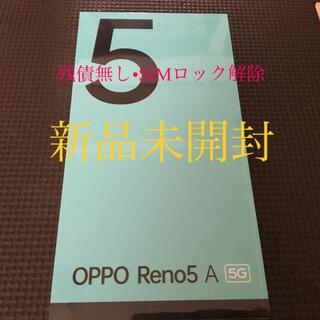 OPPO - 【新品未開封】OPPO Reno5A シルバーブラック