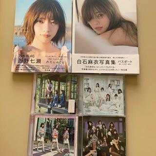 ノギザカフォーティーシックス(乃木坂46)の乃木坂写真集&CD(アイドルグッズ)