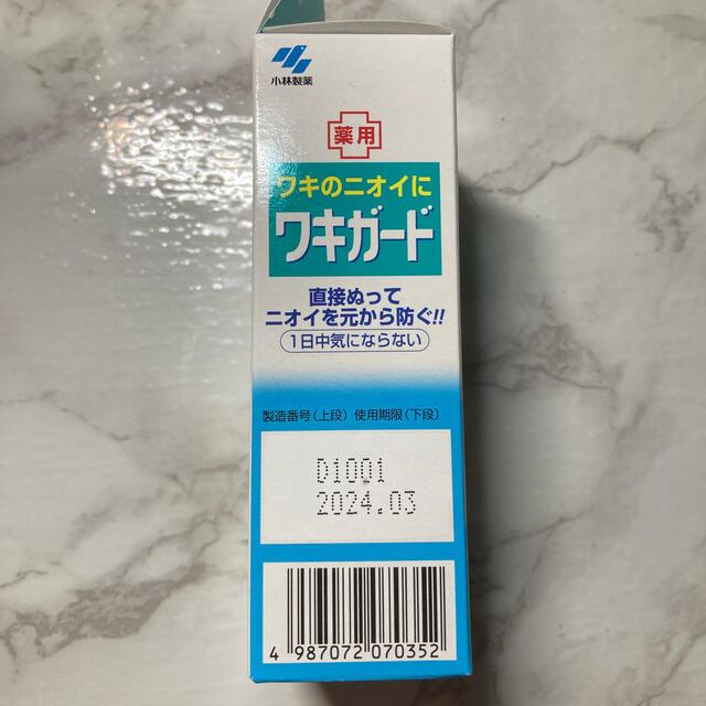 小林製薬(コバヤシセイヤク)の小林製薬 ワキガード(50g) コスメ/美容のボディケア(制汗/デオドラント剤)の商品写真
