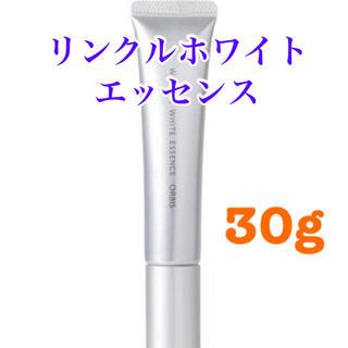 オルビス(ORBIS)のORBIS☆リンクルホワイトエッセンス☆30g(美容液)