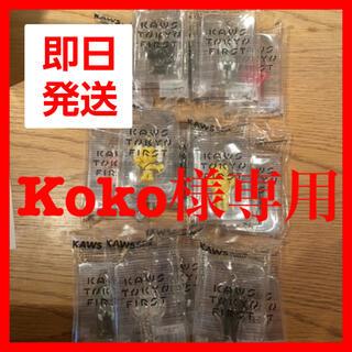 メディコムトイ(MEDICOM TOY)のKAWS キーホルダー全15種類×4(その他)