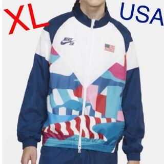 NIKE - 【XL】NIKE®︎ SB チーム USA メンズ トラックスーツ