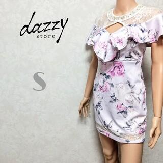 dazzy store - ローズ柄 デコルテレース フリルオフショル風 タイト キャバドレス