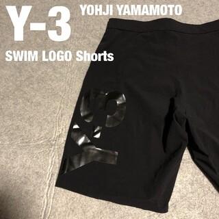 ヨウジヤマモト(Yohji Yamamoto)のY-3 YOHJI YAMAMOTO SWIM LOGO Shorts パンツ(ショートパンツ)