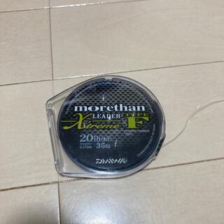 ダイワ(DAIWA)のDAIWA morethan 20ld(釣り糸/ライン)