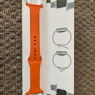 Hermes - Apple Watch エルメススポーツバンド 44mm