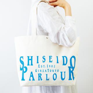 SHISEIDO (資生堂) - 送料込み 新品 未開封 資生堂パーラー 超ビッグ Wポケット トート エコバッグ