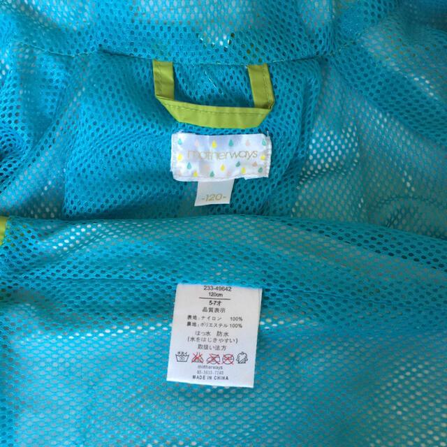 motherways(マザウェイズ)の子供用レインコート 120 キッズ/ベビー/マタニティのこども用ファッション小物(レインコート)の商品写真