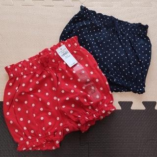 babyGAP - baby GAP☆ショートパンツ(カボチャパンツ)赤&紺 2枚セット
