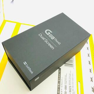 エルジーエレクトロニクス(LG Electronics)の2-51093新品未使用 SIMFRRE LG G8X ThinQ 901LG(スマートフォン本体)